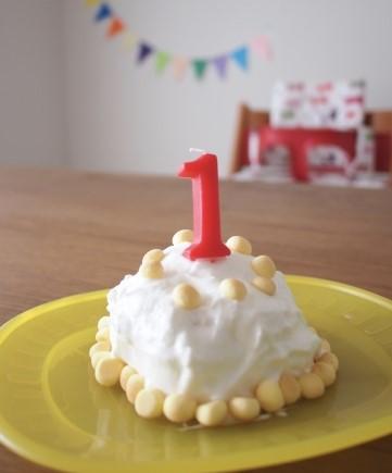 祖父母 日 歳 お祝い 1 誕生